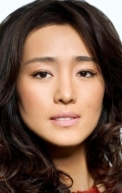 Full Gong Li filmography who acted in the movie Eros.