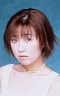 Full Megumi Hayashibara filmography who acted in the movie Rakuen Tsuiho: Expelled from Paradise.