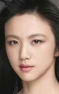 Full Tang Wei filmography who acted in the movie Monster Hunt.