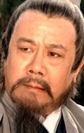 Full Yu Hsin Chen filmography who acted in the movie Qin Xiang Lian.