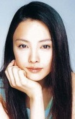Full Yukie Nakama filmography who acted in the movie Jobanni no shima.
