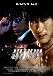Blood Money is similar to Spectre.