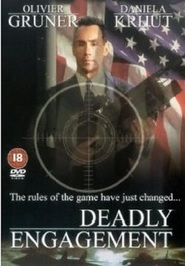 Deadly Engagement is similar to American Beauty.
