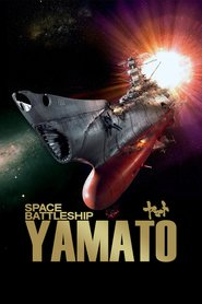 Space Battleship Yamato is similar to The Panic in Needle Park.