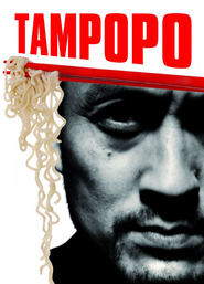 Tampopo is similar to Green Day: Bullet in a Bible.