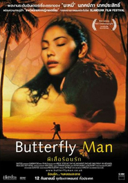 Butterfly Man is similar to Cool Blue.