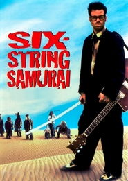Six-String Samurai is similar to The Road.