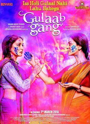 Gulaab Gang is similar to Gwansang.