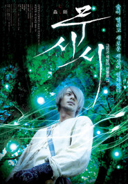 Mushishi is similar to Jackie Brown.