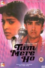 Tum Mere Ho is similar to Uncle John.