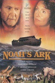 Noah's Ark is similar to What's Up, Tiger Lily?.