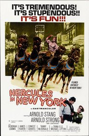 Hercules in New York is similar to The Ghost Writer.