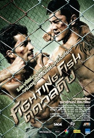 Fighting Fish is similar to Escanaba in da Moonlight.