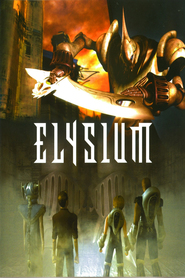 Elysium is similar to Wild Ride.