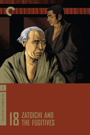 Zatoichi hatashi-jo is similar to Macho que ladra no muerde.