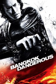 Bangkok Dangerous is similar to National Treasure 3.
