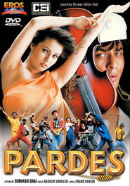 Pardes is similar to Pit Stop.