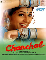 Chanchal is similar to Shut In.