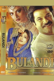 Bulandi is similar to Beautiful People.