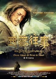 Once Upon a Time in Tibet is similar to Na ishode nochi.
