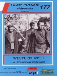 Westerplatte is similar to Stoker.