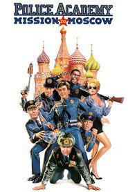 Police Academy: Mission to Moscow is similar to Room.