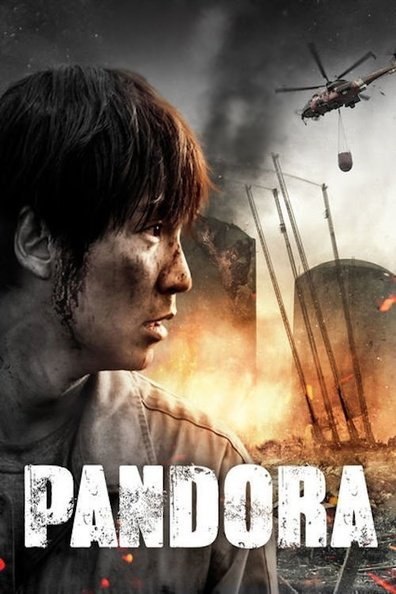 Pandora cast, synopsis, trailer and photos.