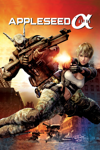 Appleseed Alpha cast, synopsis, trailer and photos.