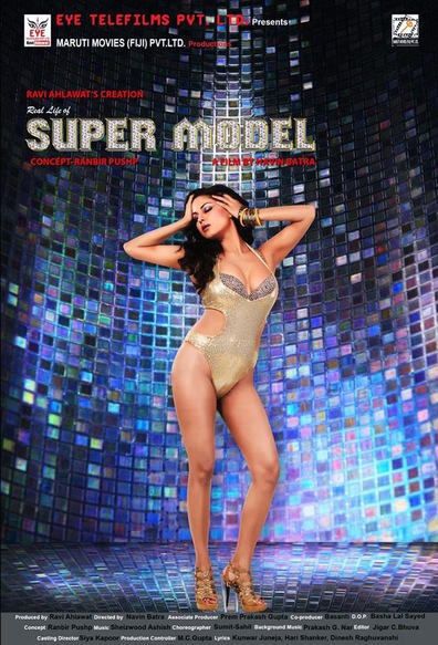Super Model cast, synopsis, trailer and photos.