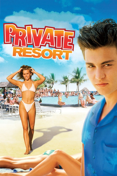 Movies Private Resort poster