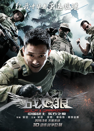 Wolf Warrior cast, synopsis, trailer and photos.
