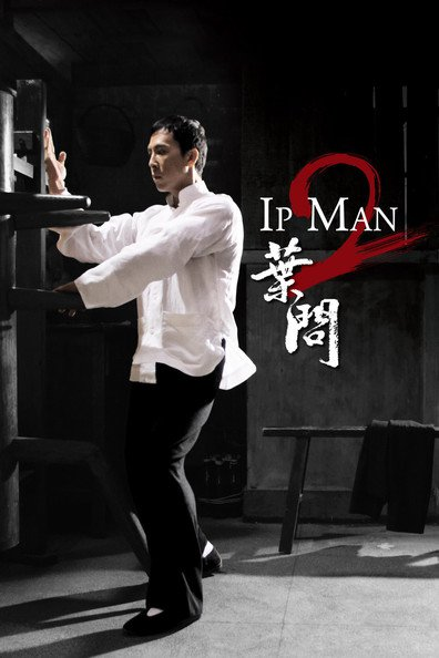 Yip Man 2 cast, synopsis, trailer and photos.