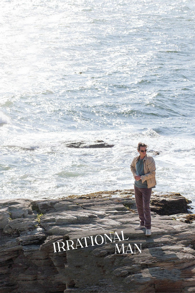 Movies Irrational Man poster