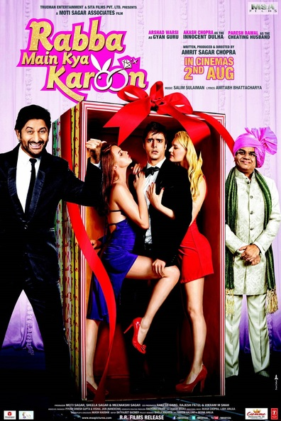 Rabba Main Kya Karoon cast, synopsis, trailer and photos.