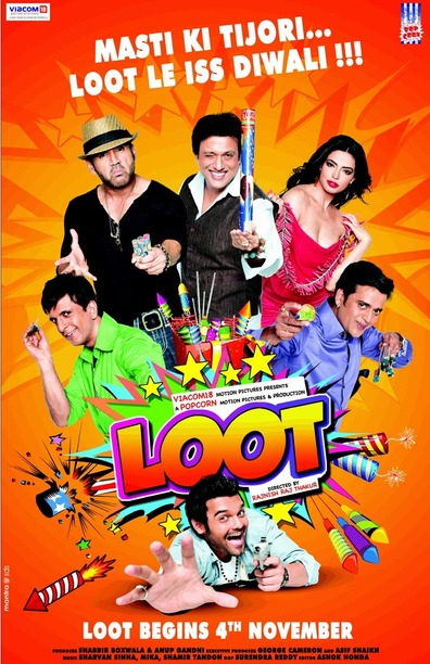 Loot cast, synopsis, trailer and photos.