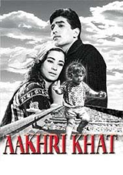 Aakhri Khat cast, synopsis, trailer and photos.