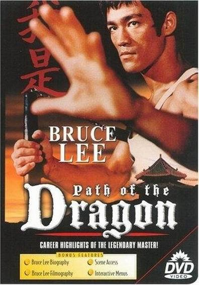 Movies The Path of the Dragon poster