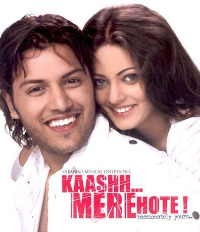 Movies Kaash Mere Hote poster