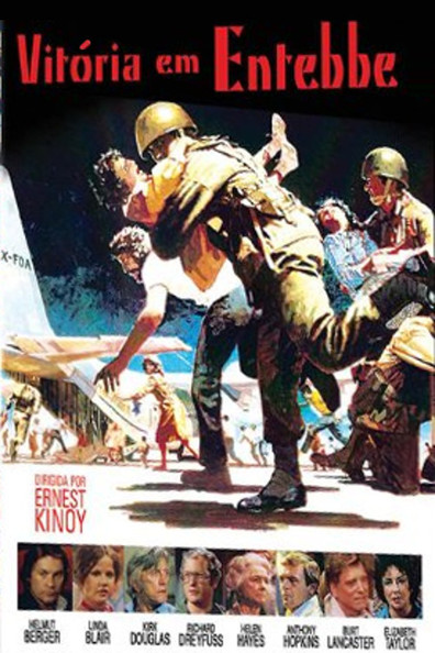 Movies Victory at Entebbe poster