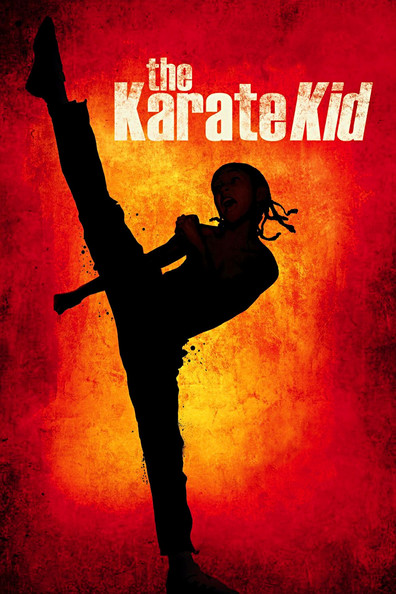 Movies The Karate Kid poster