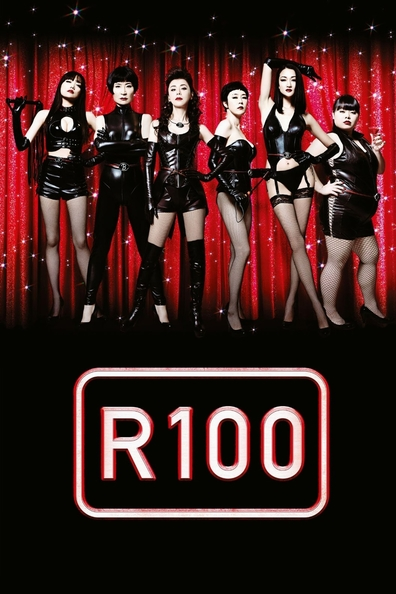 R100 cast, synopsis, trailer and photos.