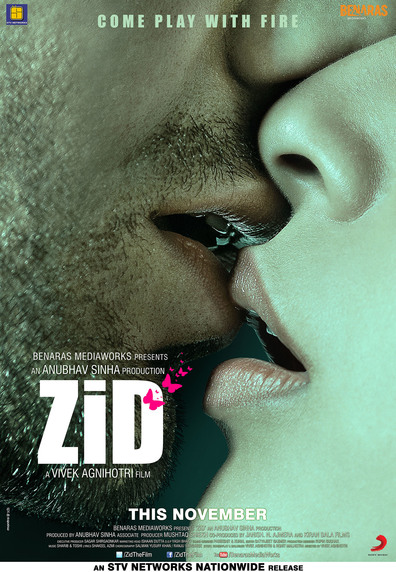 Zid cast, synopsis, trailer and photos.