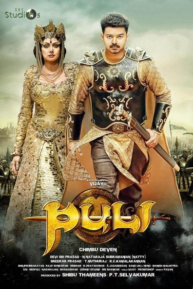 Movies Puli poster