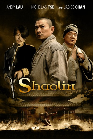Movies Xin shao lin si poster