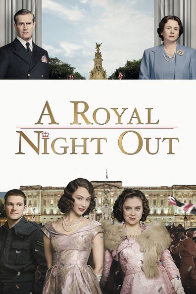 Movies A Royal Night Out poster