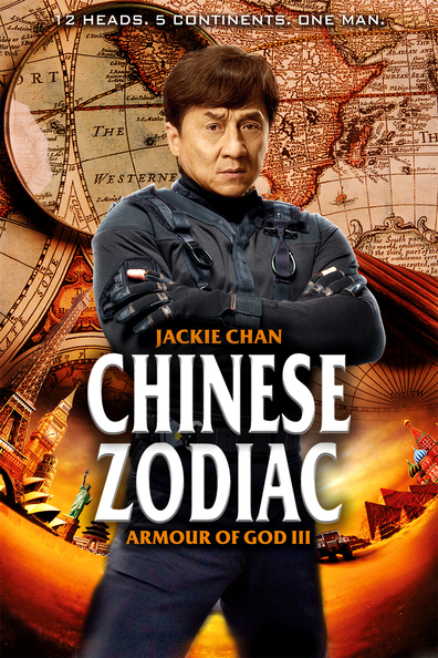 Chinese Zodiac cast, synopsis, trailer and photos.