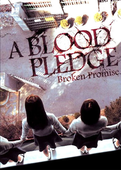 Movies Whispering Corridors 5: A Blood Pledge poster