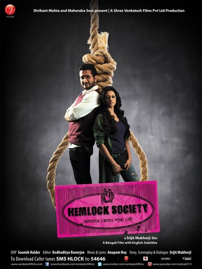 Hemlock Society cast, synopsis, trailer and photos.