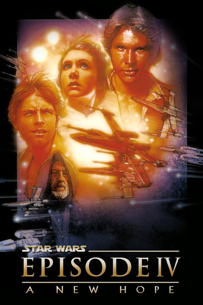 Movies Star Wars poster