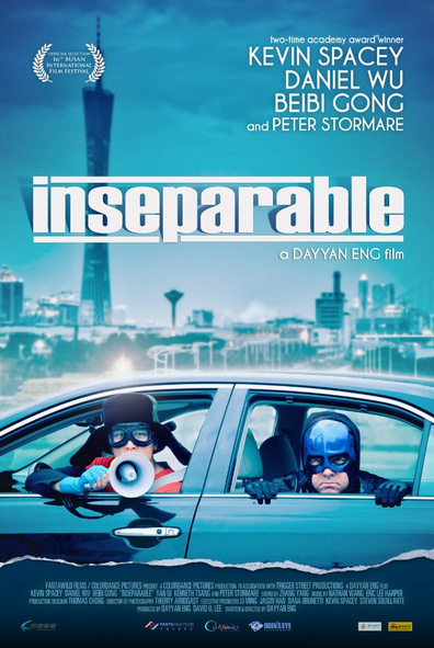 Movies Inseparable poster